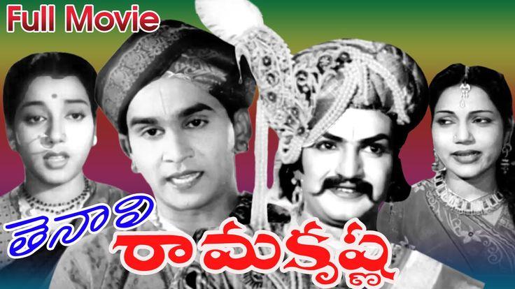 Tenali Ramakrishna Full Length Telugu Movie    Taraka Rama Rao    Ganesh...