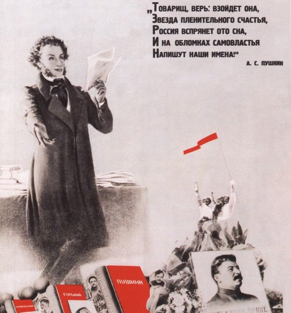 The 1937 Pushkin Jubilee and Stalinist Culture