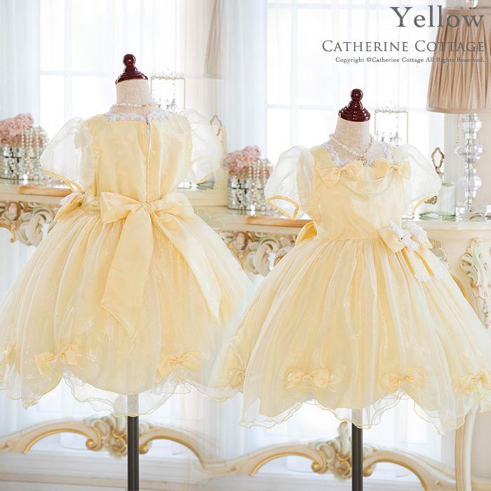 子供ドレスのキャサリンコテージ《本店》ワンピース・スーツ・フォーマル靴/美女と野獣のベルみたい♪黄色ドレス特集