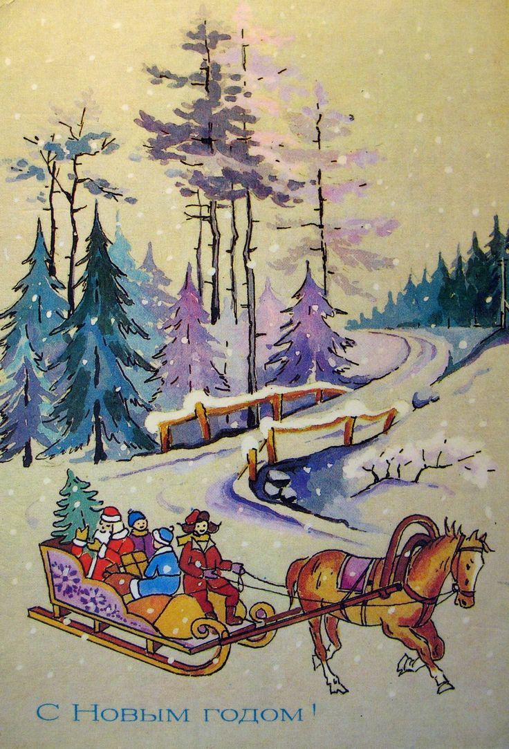 """Happy New Year!"" – Russian vintage postcard, 1985, artist O. Trendeleva. #illustrations"
