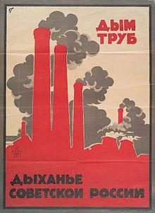 União Soviética – Wikipédia, a enciclopédia livre