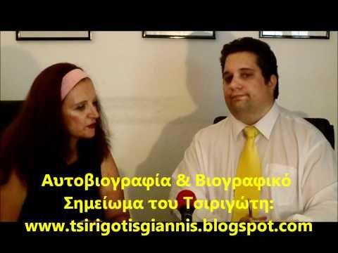 Εκπομπή Ο ΚΟΣΜΟΣ Συνέντευξη Αλεξάνδρας Συμεωνίδου Συγγραφέας  Interview of Mrs Symeonidoy Alexandra - YouTube