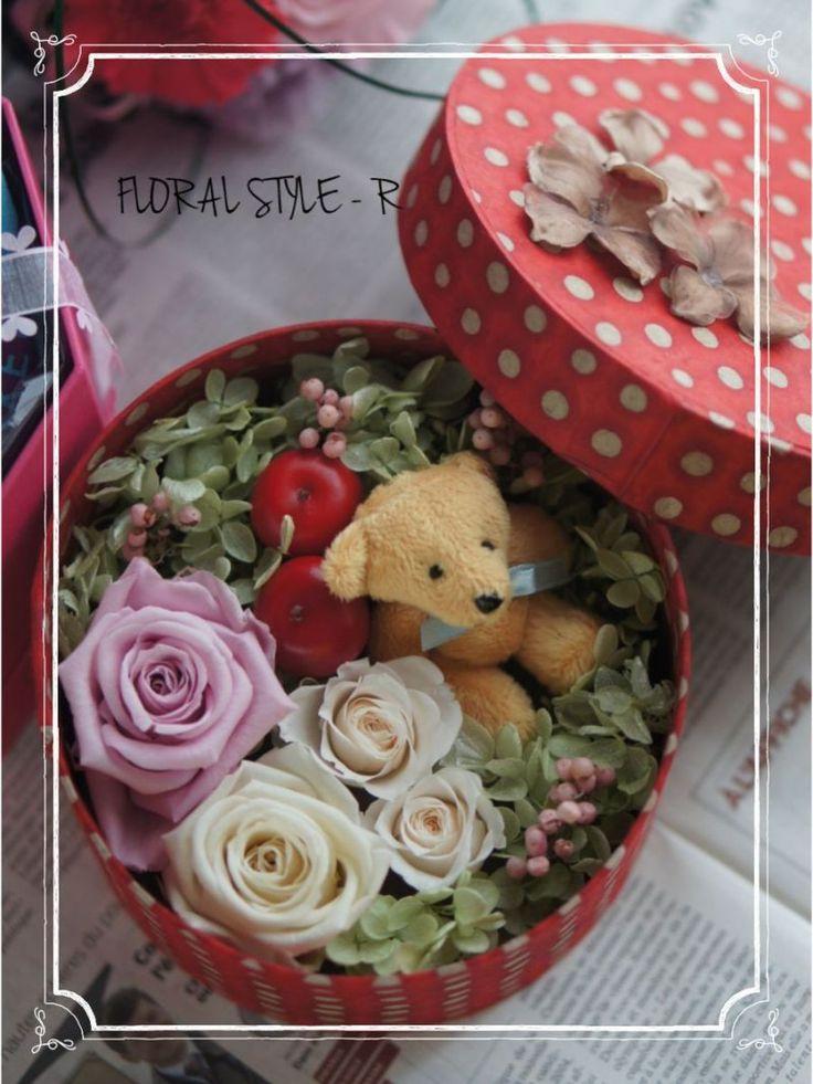Diaper Cake for Girl - mini -