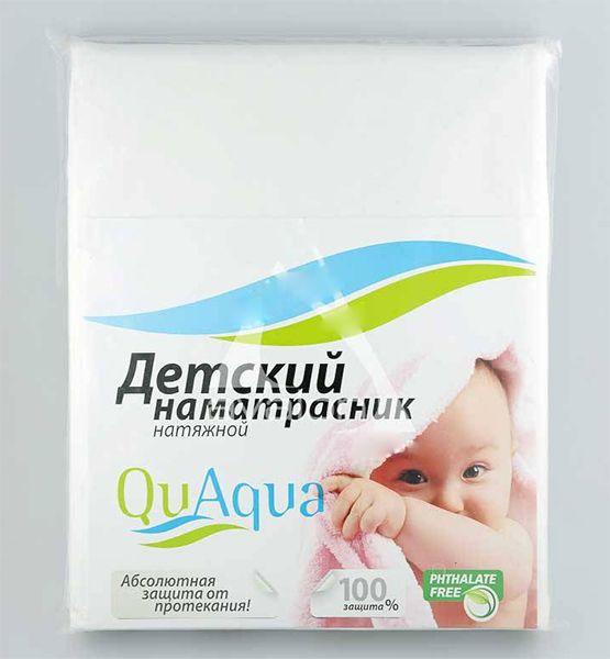 Qu Aqua Непромокаемый наматрасник натяжной Jersey (хлопок) 120х60 - Акушерство.Ru