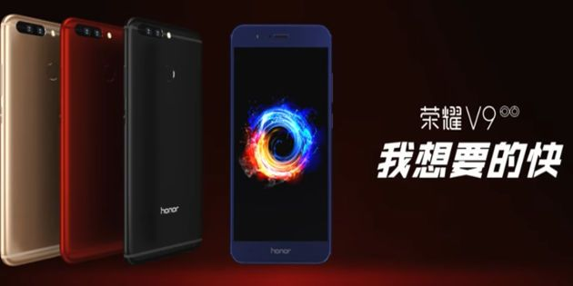 Il nuovo phablet Honor V9 #honor #huawei https://plus.google.com/+CompraretechIt/posts/hUyWRSy3e98