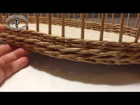 Плетение без формы. - YouTube