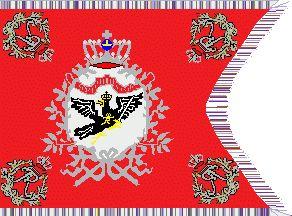 Prussian 12th Dragoons Regiment 'von Reitzenstein'