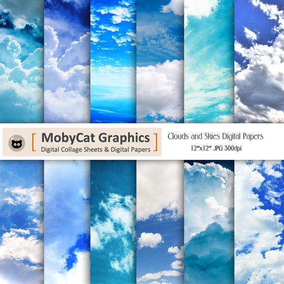 Clouds and Skies Digital Papers 12x12 Blue Sky by MobyCatGraphics