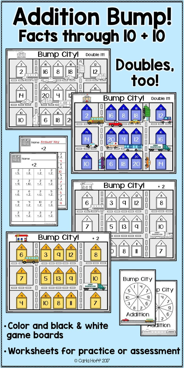 Build Fluency With Addition Facts Through 20 With Bump This Set Includes Game Boards And Facts Worksheets For Each Bump Games Addition Games First Grade Math [ 1472 x 736 Pixel ]