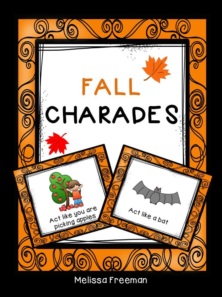 Students will enjoy these 10 free fall-themed charades cards during drama class or for a brain break!