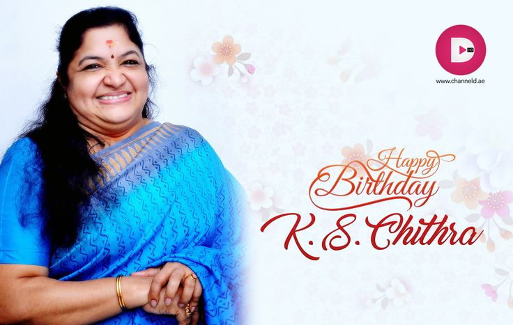 Wishing you a day as special as the way you are! Happy Birthday to our dear singer, the voice of Malayalam Music industry, K S Chithra! Channel'D wishes you a great year ahead! #ChannelDDubai #MalayalamChannelDubai #DreamBig! http://channeld.ae