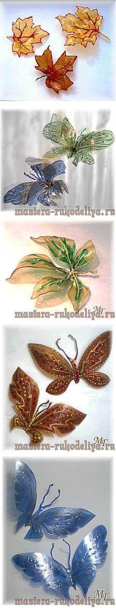 Мастер-класс: Магниты из пластиковых бутылок - Бабочки и листья.