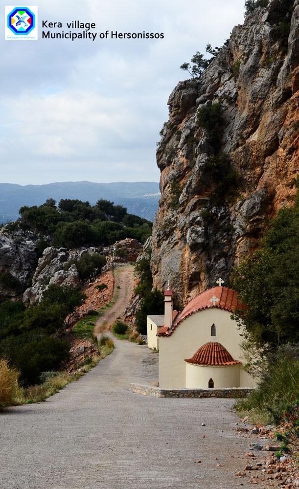 Kera Village in Hersonissos Municipality