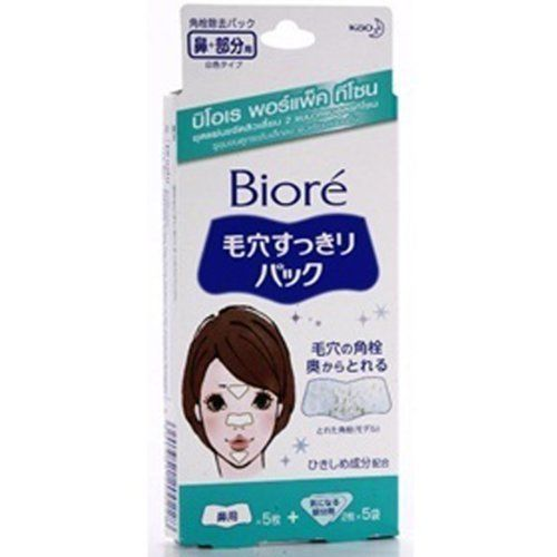 Biore Cleansing Strips Pore Pack T-zone From Thailand by Biore. $10.79. BIORE Cleansing Strips    Pore Pack Specific for T-Zone area 15 Sachet (5 for noses and 10 for T-Zone area) How to use : 1. With dry hands, remove Pore Pack from sachet. With the plastic liner facing you, twist Pore Pack to separate slits. Peel Pore Pack off the plastic liner.  (After sachet is opened, please use immedately.)  2. Wet your nose thoroughly with water.  3. Dry your hands well, then fir...