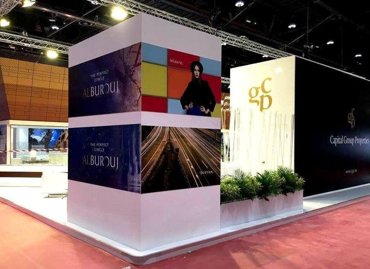 Capital Group Properties (CGP) Booth at Cityscape Abu Dhabi 2016