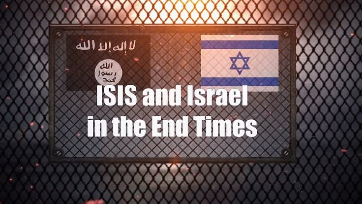 What are the goals and fate of ISIS as it relates to Israel? Find out with Dr. David Reagan on the show Christ in Prophecy. End Times Focus on Israel, Part 2.