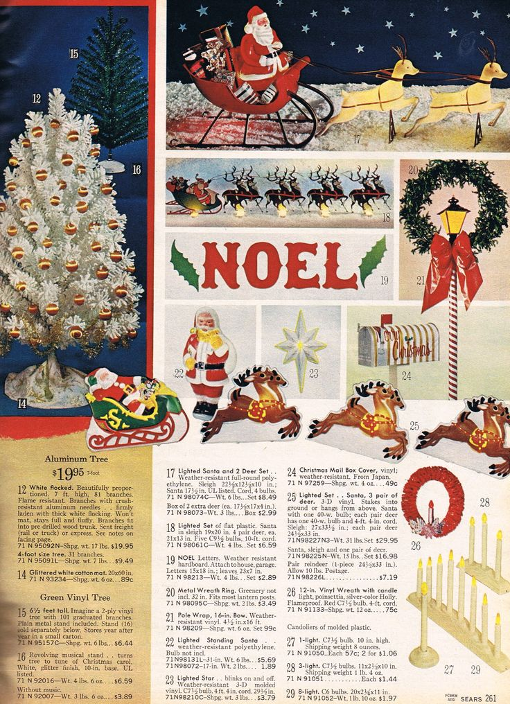 mcm christmas decorations from sears - Sears Christmas Decorations