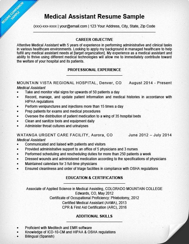 Medical Assistant Resume Template New Medical Assistant Resume Sample Medical Assistant Resume Office Manager Resume Manager Resume