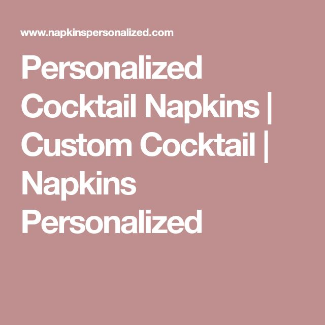 Personalized Cocktail Napkins   Custom Cocktail   Napkins Personalized