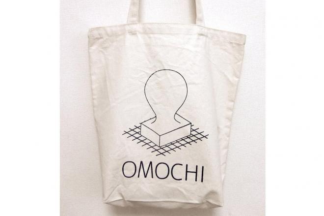 お買い物袋は「お餅」ですか?→違うよ! 気になる定型文をバッグに - withnews(ウィズニュース)