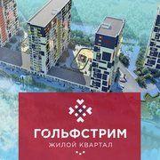 Фото, автор vertama на Яндекс.Фотках