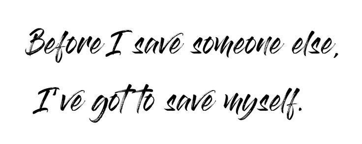 Save Myself, Ed Sheeran Lyrics, Divide, Before I Save Someone Else, I've Got to Save Myself