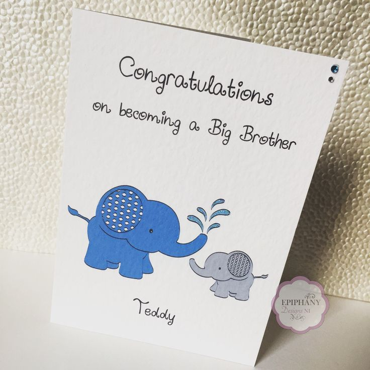 New big brother card - personalised