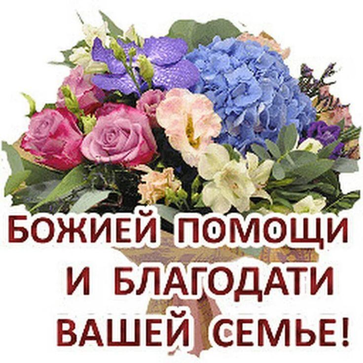 картинки божьей помощи и благодати ольга афанасьева