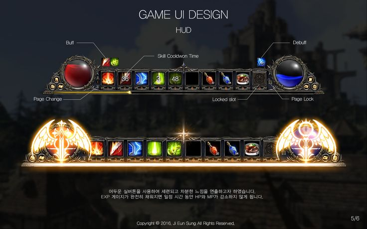 GGSCHOOL, Artist 성지은, Student Portfolio for game, 2D Game UI / UX design, www.ggschool.co.kr