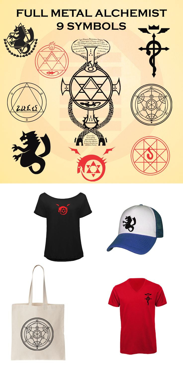 Full Metal Alchemist symbols and Alchemic circles.. #fma #fullmetalalchemist #roymustang #alphonseelric #edwardelric #homunculus #etsy #decal #svg #clipart #ornament #homedecor #diy #cosplay
