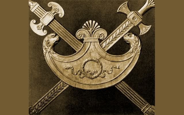 пельта - лунный щит