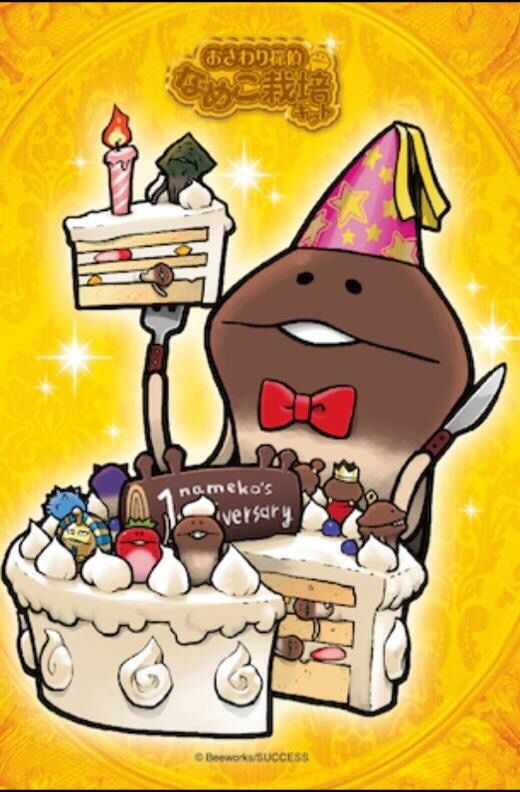 Nameko&cake birthday