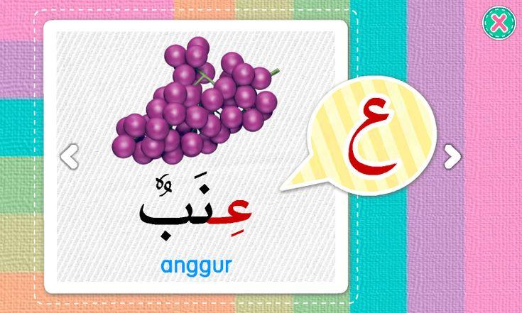 Bahasa Arab - Android Apps on Google Play