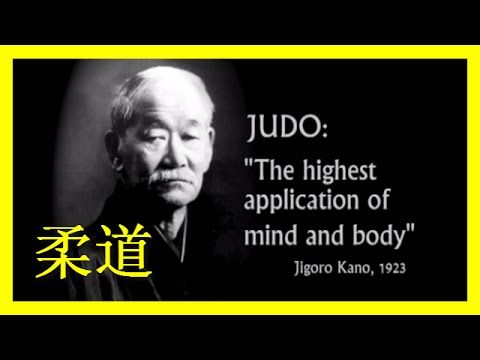 Martial Arts Documentaries - Judo Documentary Between Tradition and Mode...