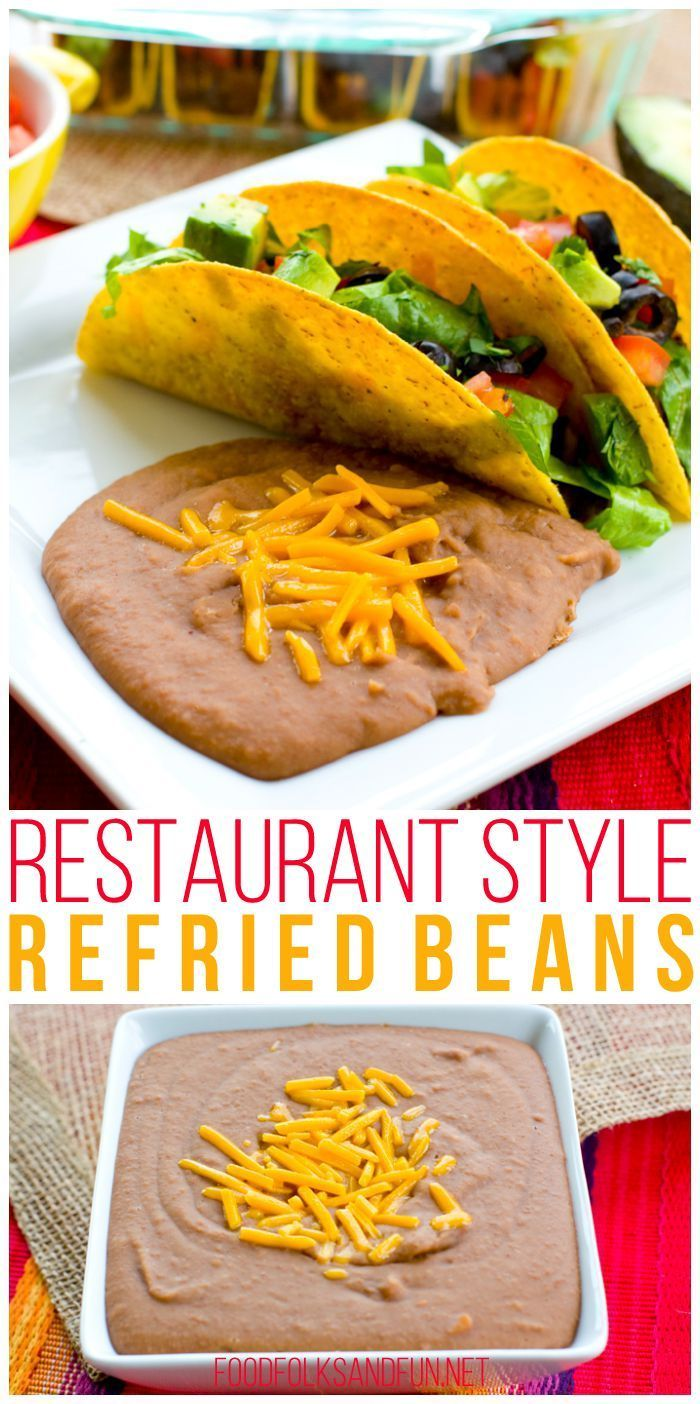 Restaurant Style Refried Beans recipe – these are the best refried beans! They're made in the crock-pot or slow cooker and taste just like they came from your favorite Mexican restaurant!