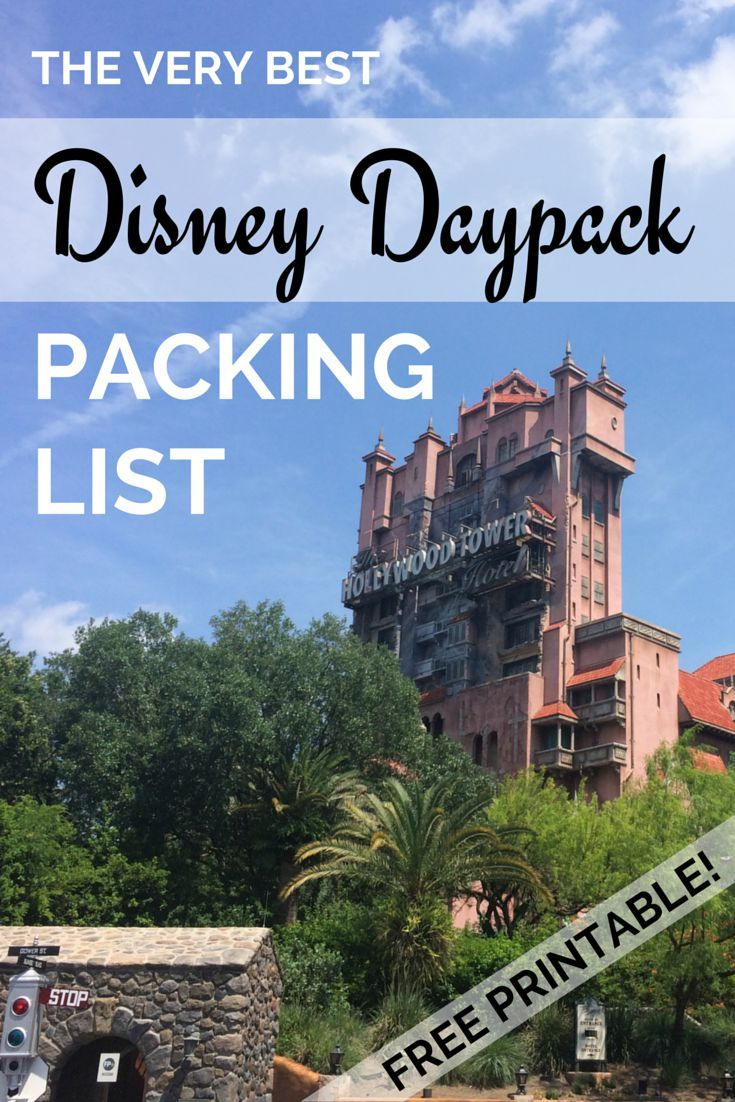 Packing List for Your Disney Daypack (Free Printable!): Everything you might need to pack in your backpack, purse, or diaper bag for a day at Disney World or Disneyland. Electronics, snacks, baby supplies, and more.