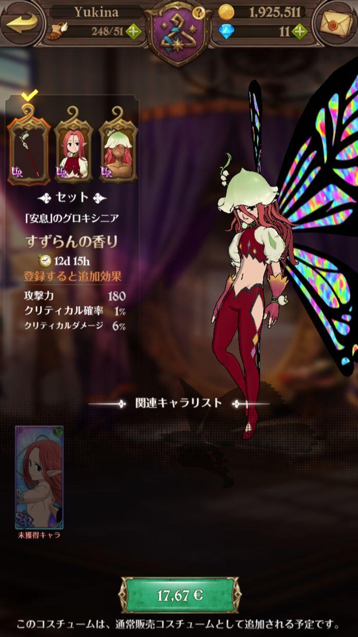 Game : Nanatsu no Taizai Hikari to Yami no Grand Cross ...