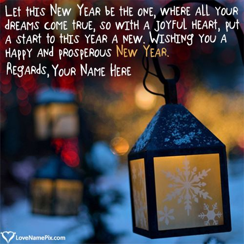 29 best happy new year wishes with name images on pinterest name write any name and create new year wishes greetings with name along with best new year m4hsunfo