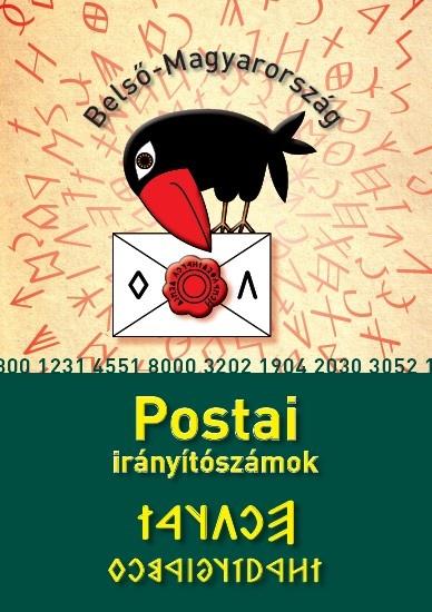 Belső Magyarország - Postai irányítószámok