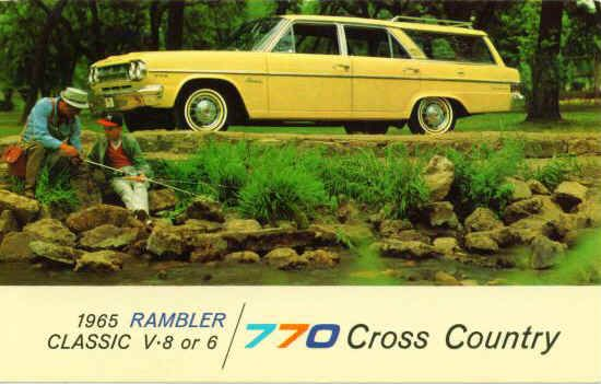 Go fishing with Dad ... in the 1964 Rambler 770 Cross Country ... no SUVs in those days, but a Rambler station wagon would get the job done ...