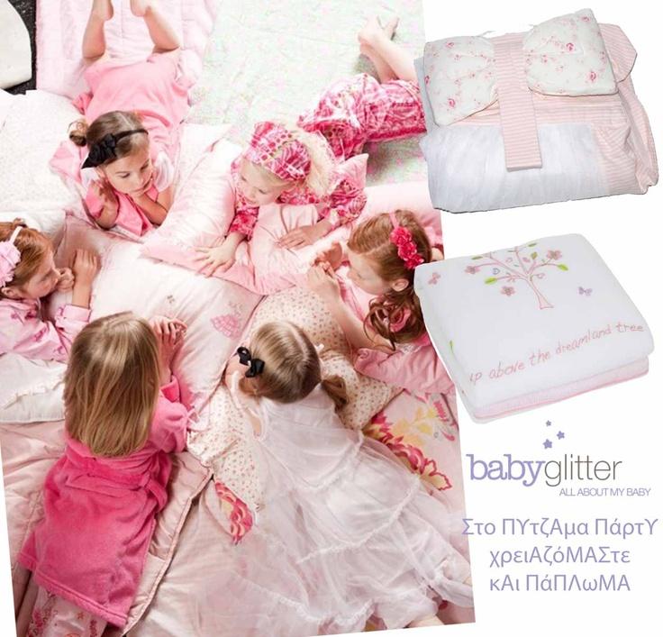 Ένα πάπλωμα είναι ότι χρειαζόμαστε για το πυτζάμα πάρτυ το σαββατοκύριακο!    http://babyglitter.gr/brands/laura-ashley-baby/!/1/100/none/