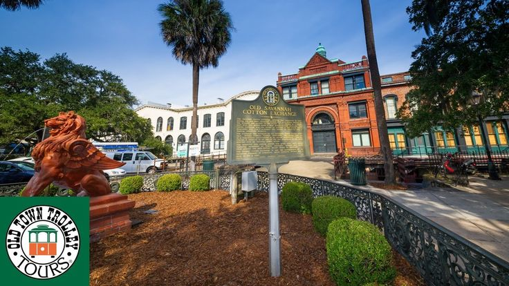 Savannah Tours with Old Town Trolley