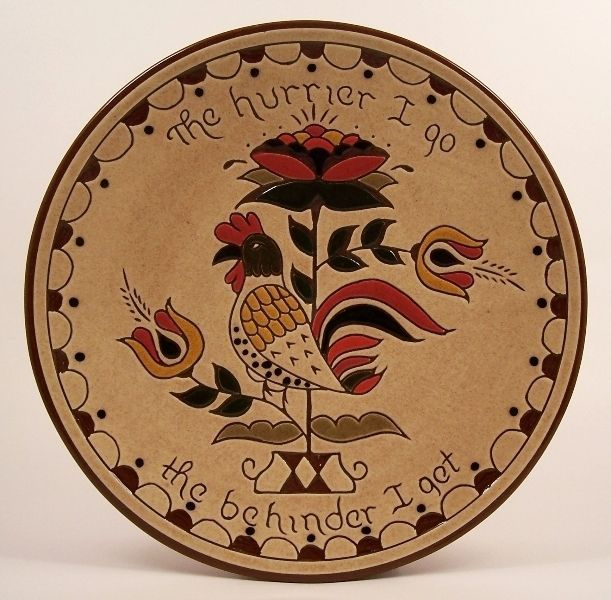 Pennsylvania Dutch Rooster | 10 inch Pennsylvania Dutch Rooster Plate with Brown Sugar Glaze.