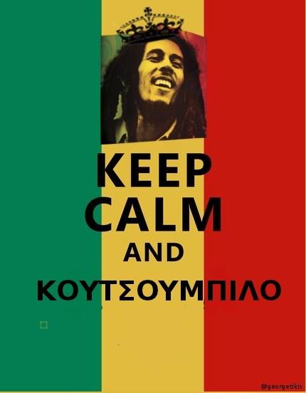 Keep Calm & .... <3  :)
