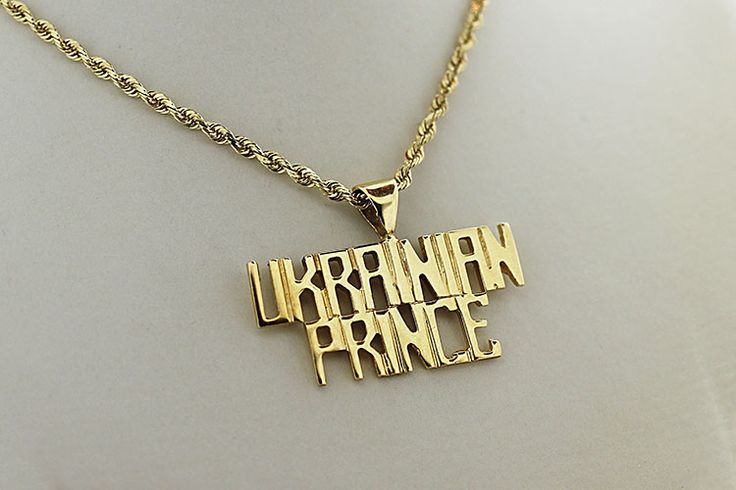 """This stylish 14kt gold pendant featuring the words: """"Ukrainian Prince"""" makes a great gift for any Ukrainian man in your life."""