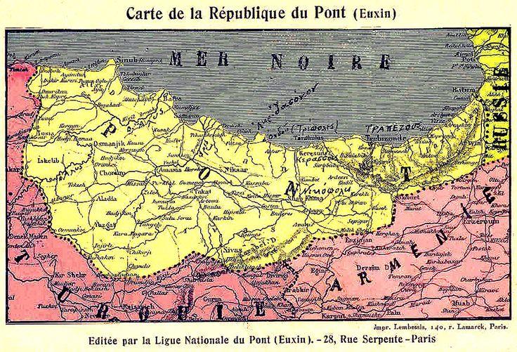 REPUBLIC OF PONTUS CIRCA 1919