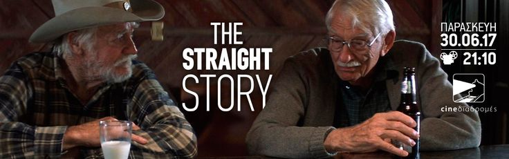 The Straight Story (1999) fb cover