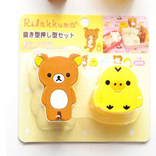 Witkey 2 Pcs Set Bento Accessories Chick Little Bear Shape DIY Rice Ball Mould Sushi Mold Sandwich Bread Mold *** You can find more details by visiting the image link.