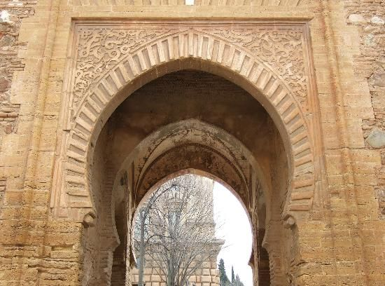 The Alhambra: Gate of Wine
