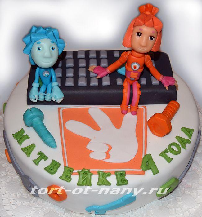 """Торт """"Фиксики"""""""